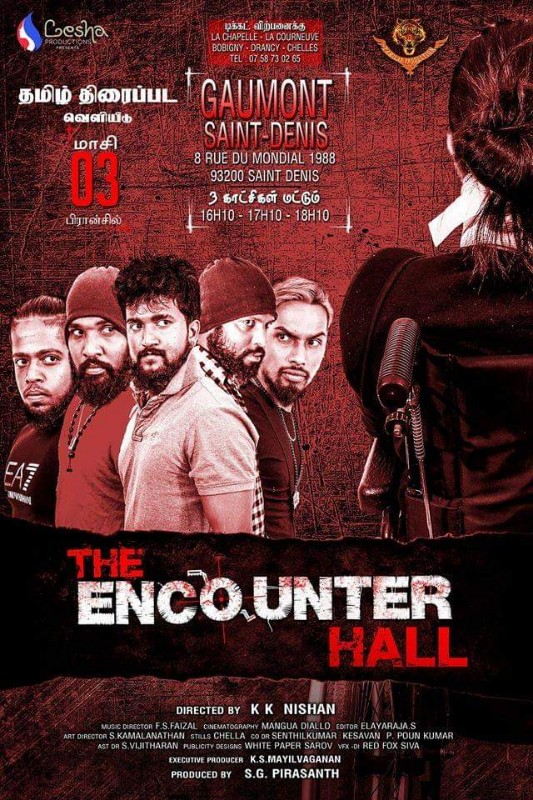 Tamillocals-the-encounter-hall