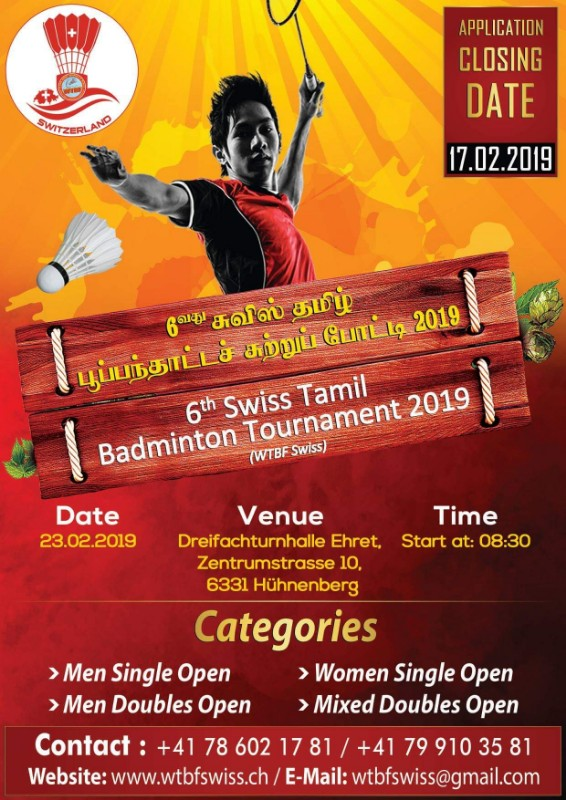Tamillocals_badminton-tournament-swiss