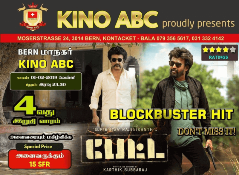 Tamillocals_petta-movie-Kino-Abc