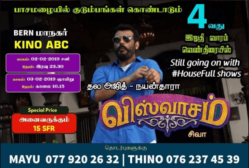 Tamillocals_visvasam-movie-Kino-Abc