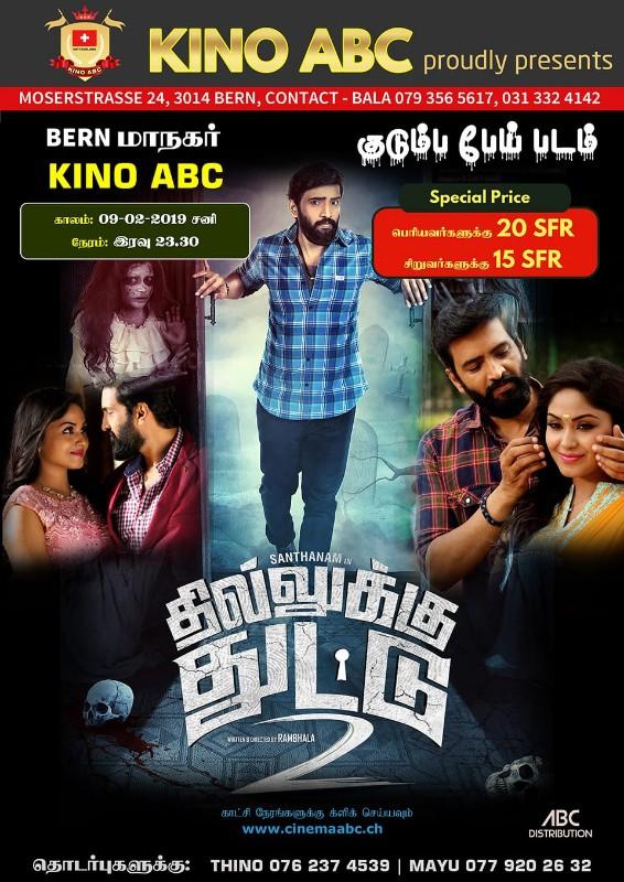 Tamillocals-dhilluku-dhuddu-movie